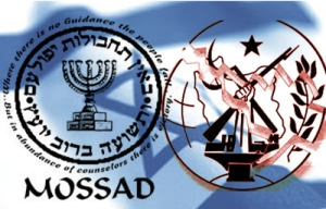 The Mossad and the Mujahedeen-e-Khalq (MEK/PMOI):  Will Israel employ them in a False Flag Operation against the United States falsely pinned on Tehran? Is World War III the Endgame?