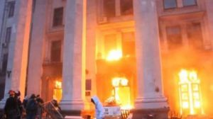 """The Odessa Trade Union Fire:  The Work of the Latest American-Installed """"Government."""""""