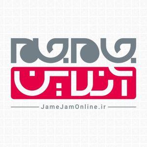 Jam-e Jam Newspaper